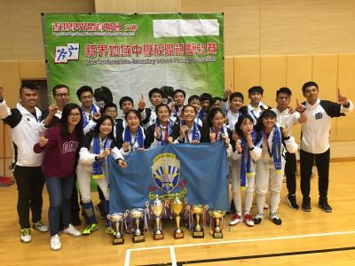 New Territories Inter-Secondary Schools Fencing Competition – Boys & Girls Overall Champion