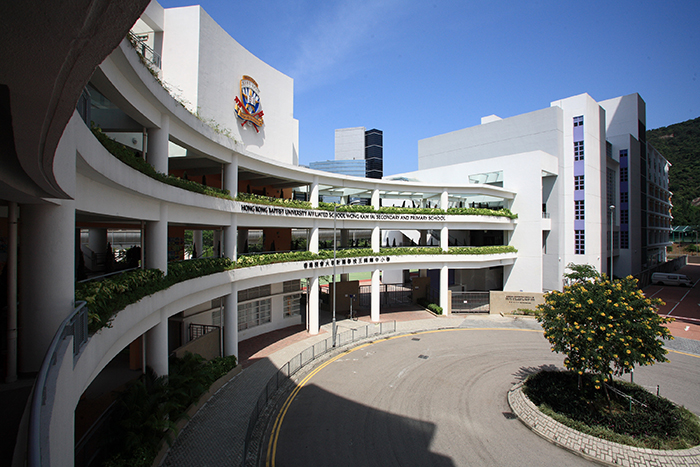 The Hong Kong Baptist University Affiliated School Wong Kam Fai Secondary and Primary School
