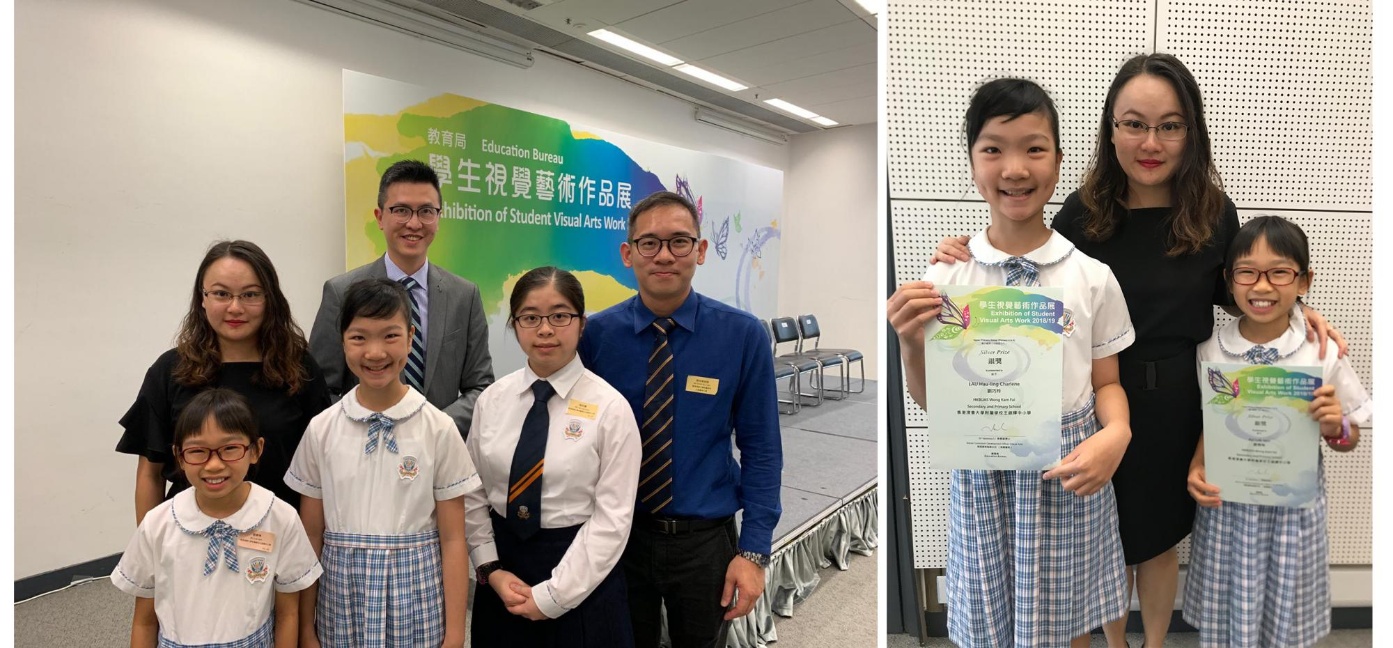 Students were awarded Silver Prize and their works were exhibited at the Exhibition of Student Visual Arts Work by the Education Bureau