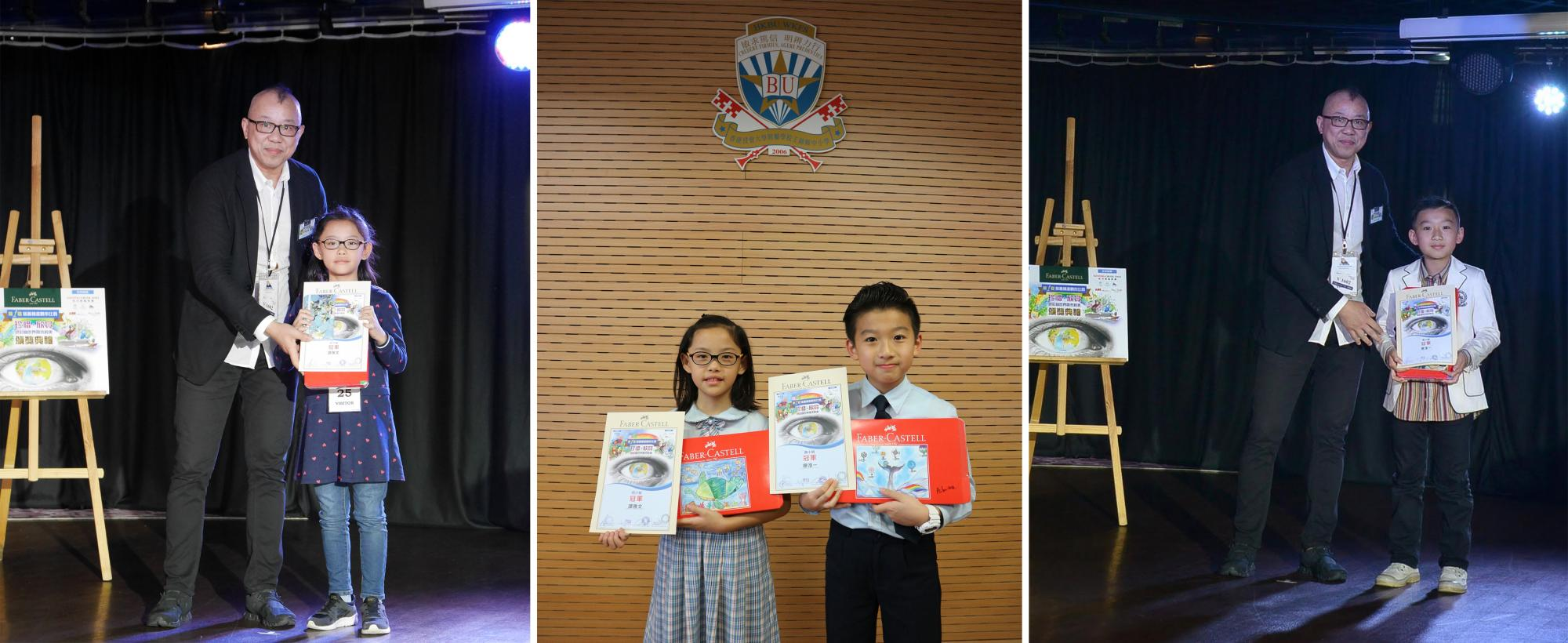 Students received awards in several Hong Kong visual arts competitions
